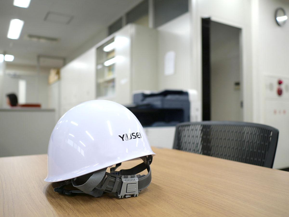 YUSEIロゴ入りヘルメット